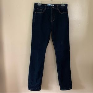 Old Navy Skinny Built-In Flex High Rise Jeans, 16